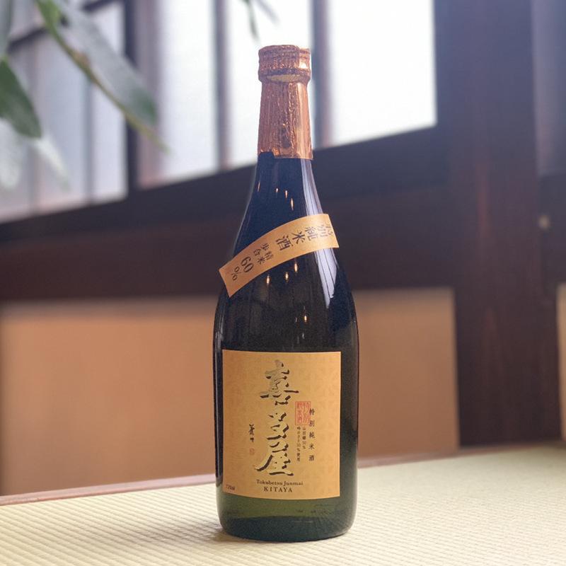 【喜多屋】特別純米酒 プレミアム720ml