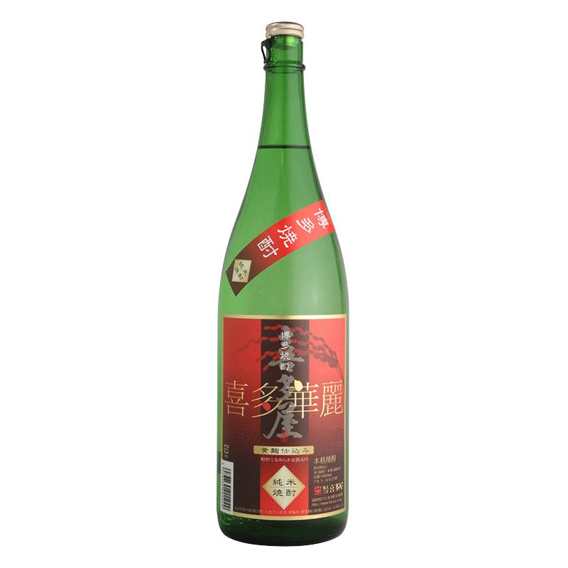 【喜多屋】厳選!焼酎 飲み比べ3本 1800ml