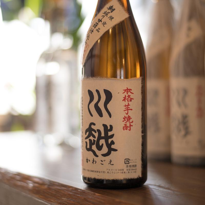 【川越酒造場】芋焼酎 川越 720ml