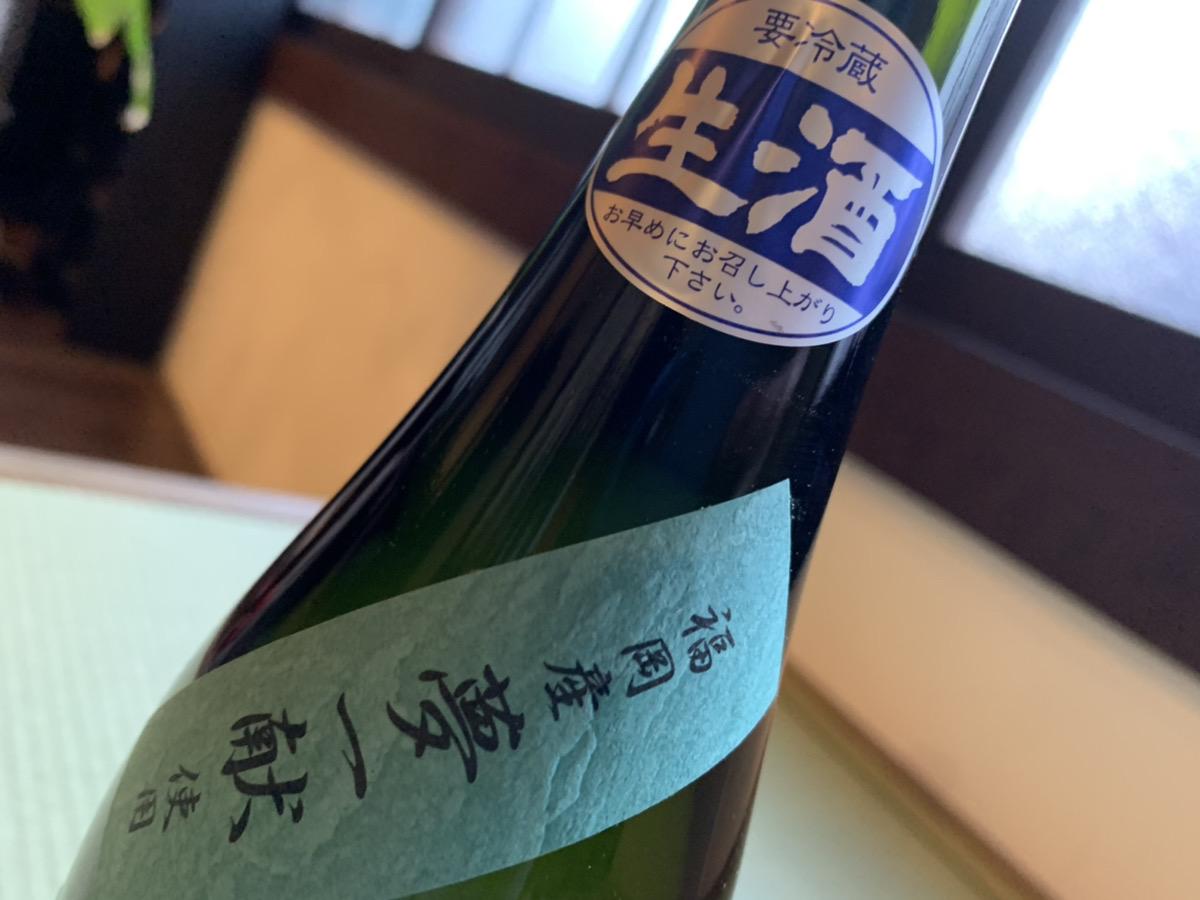 【池亀酒造】純米吟醸  黒兜 夢一献 生酒 720ml