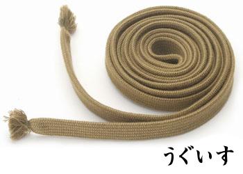 居合刀用【下緒】木綿長(220cm)