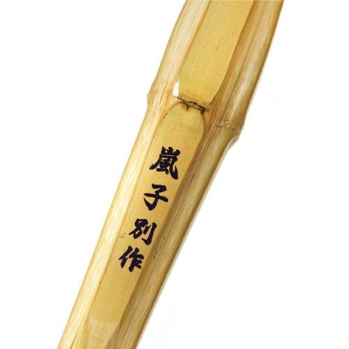 特撰真竹【嵐子 別作】胴張型 仕組み完成剣道竹刀(39女性用)