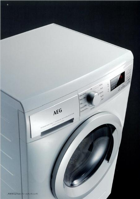 アーエーゲー(AEG) ビルトイン洗濯乾燥機用ワークトップキット 運賃込み