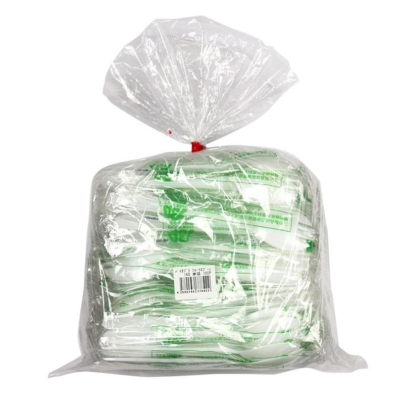 バイオプラフォークスプーン 160 ナチュラル 単袋 100本