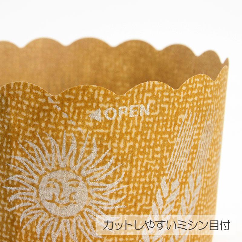 マフィン用紙カップ K-6ATK(N)Φ65xH45mm 100枚