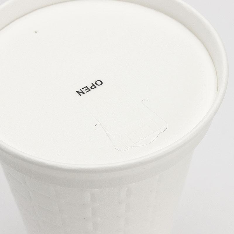 紙製蓋付き 断熱紙コップ モデレカップ 260ml 白ペーパーリッド 50個セット