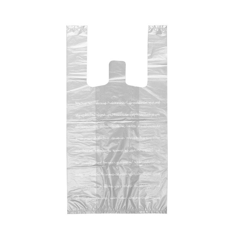 【無料配布可】 レジ袋 バイオマスレジバッグ ヴェール S フランセ 100枚