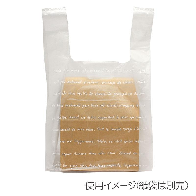【無料配布可】 レジ袋 バイオマスレジバッグ ヴェール M フランセ 100枚