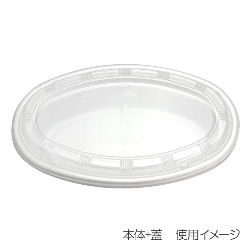 テイクアウト容器フタBF-214用透明内嵌合蓋 50枚