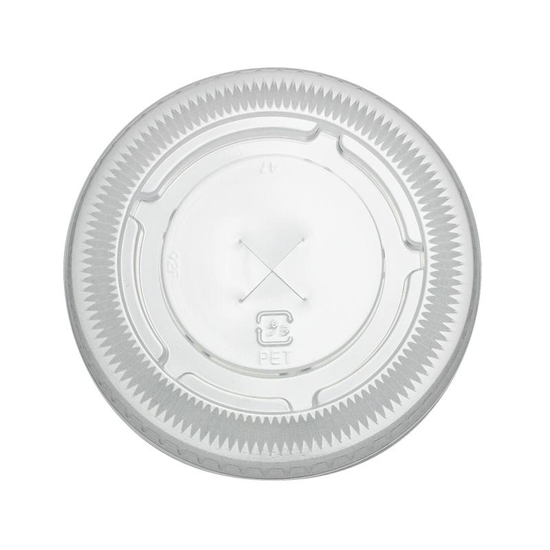 プラスチックカップ蓋 TAPS92F 92Φ用ストローリッド 2,000枚