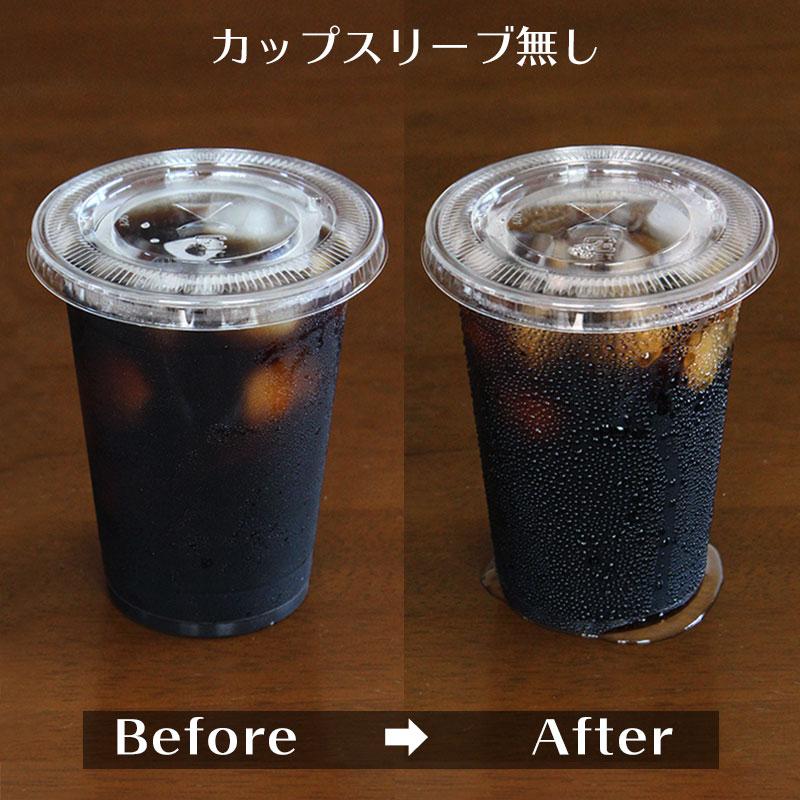カップスリーブ ECスリーブ Mサイズ 茶 テイクアウトドリンク用 100枚