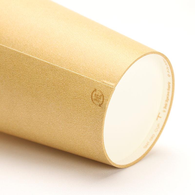 紙コップ SMT−280 8オンス カフェクラフト トーカン 50個