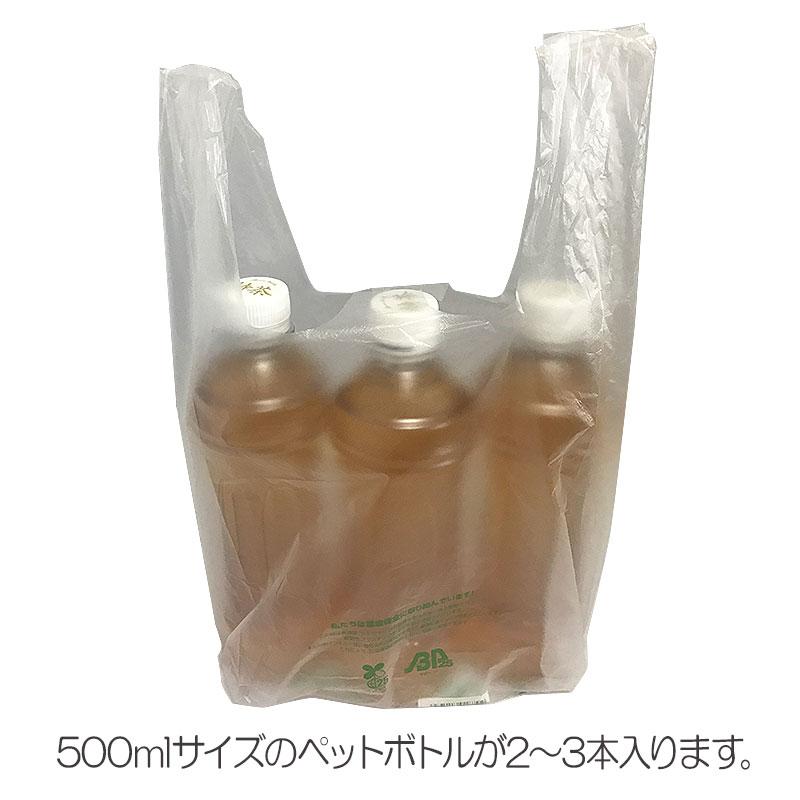 【無料配布可】レジ袋 ニューイージーバック バイオ25 Sサイズ HD 半透明 100枚