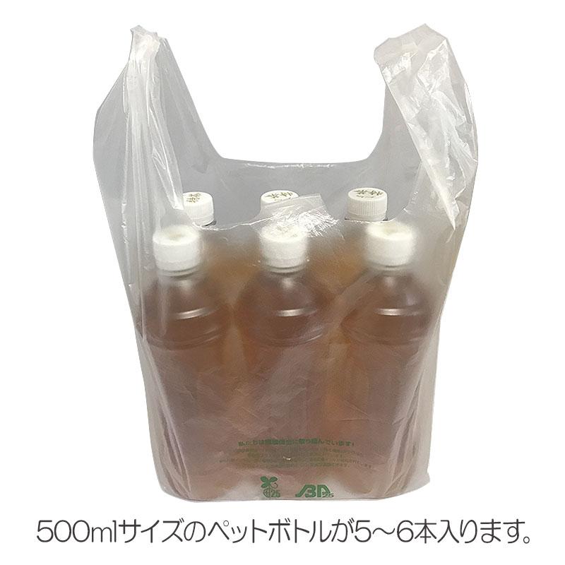 【無料配布可】レジ袋 ニューイージーバック バイオ25 Mサイズ HD 半透明 100枚