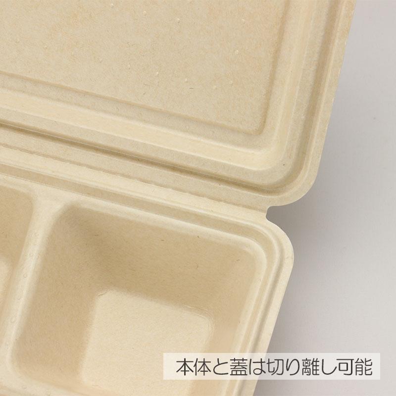 紙製弁当容器 KMボックス KM-53 ナチュラル テイクアウト用 25個