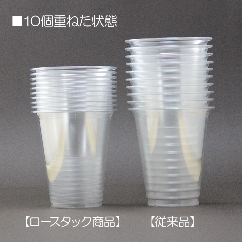 プラスチックカップ TAPS78-300L 10オンス リサイクルペットカップ 50個