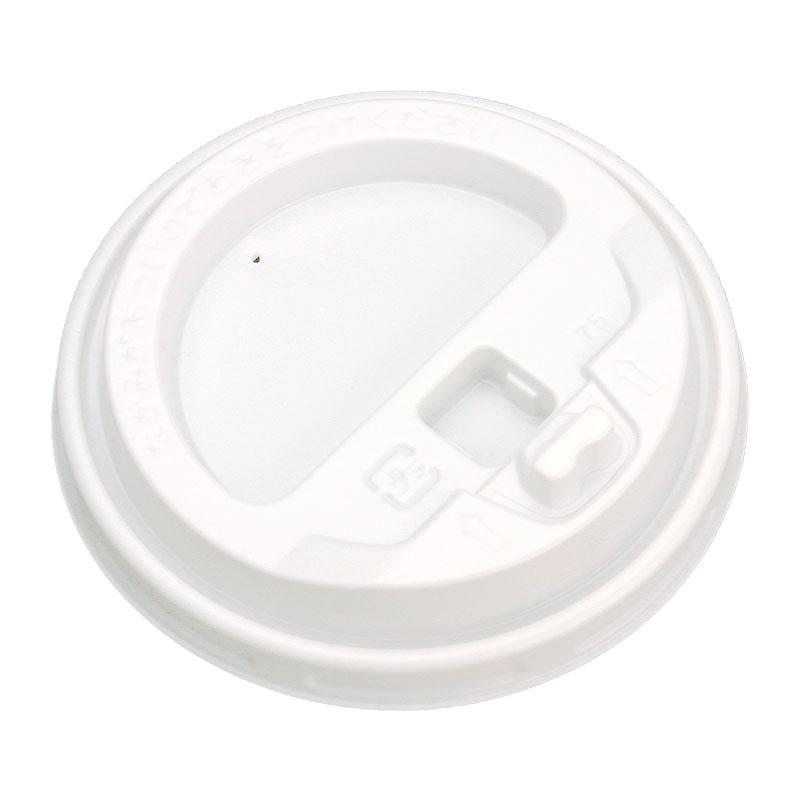 紙コップ蓋 日本デキシー89Φ ステイオンタブリッド 白 GLDH89PW 100枚