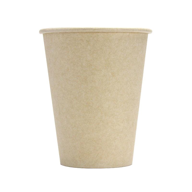 エコカップ バガスPLA紙コップ 8オンス AS-BP 50個