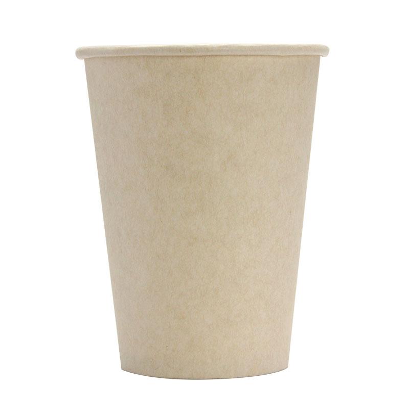 エコカップ バガスPLA紙コップ 12オンス AS-BP 50個
