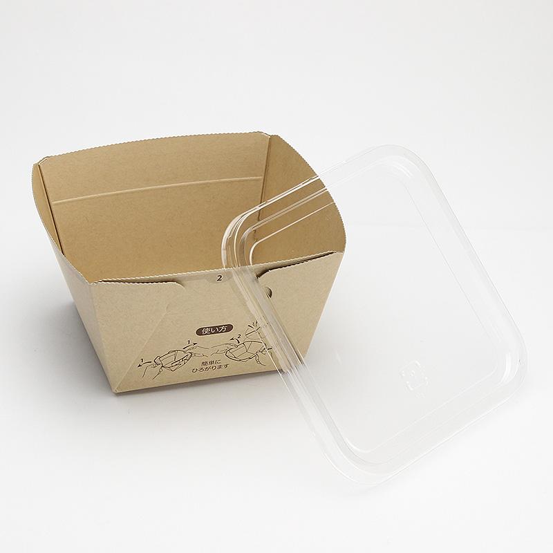 フードボックス ボウルBOX-70 クラフト 本体・蓋セット テイクアウト用 50個