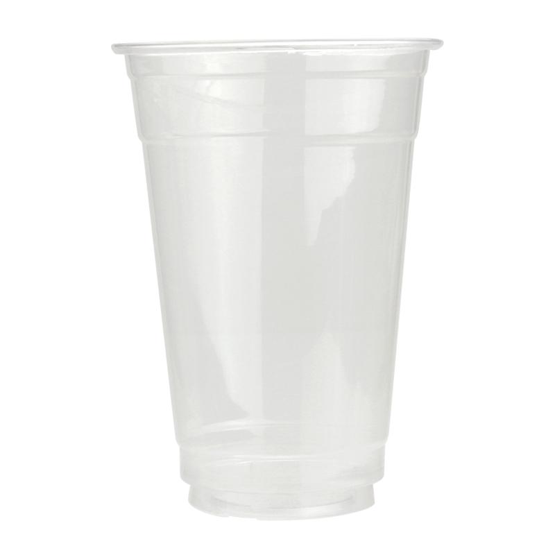 プラスチックカップ バイオペットコップ HF98-18 バイオマスPET 50個