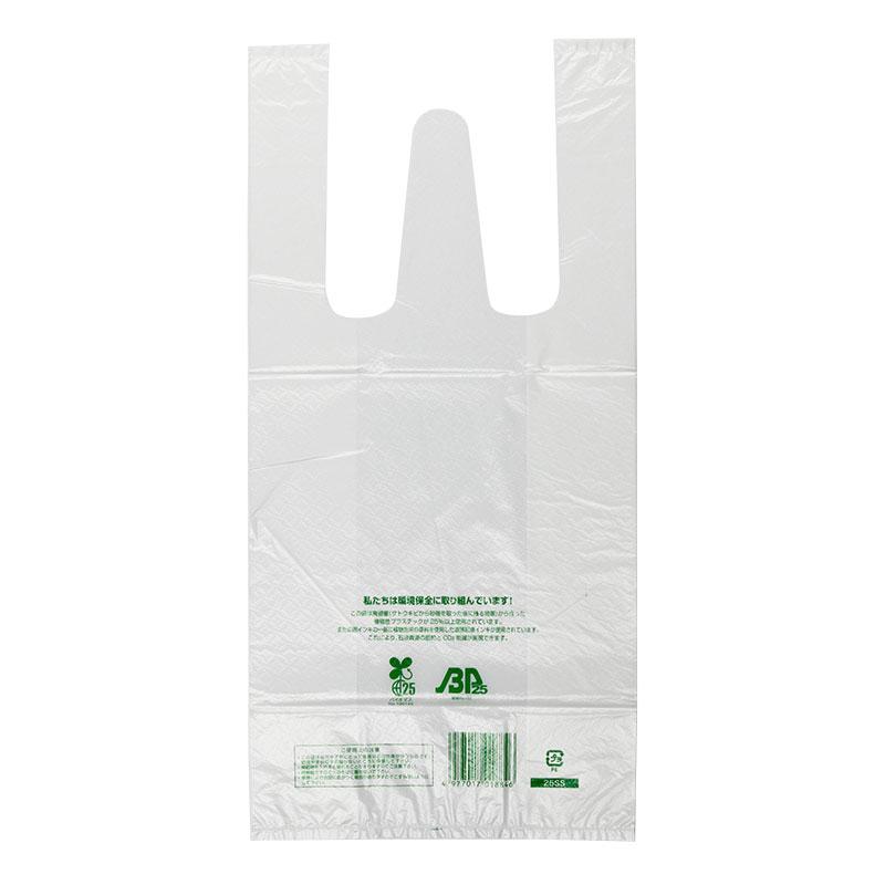 【無料配布可】レジ袋 ニューイージーバック バイオ25 SSサイズ 乳白 100枚