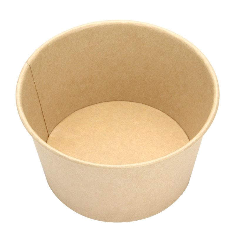 紙容器 KMカップ KM-140-750 本体 ナチュラル テイクアウト用 50個