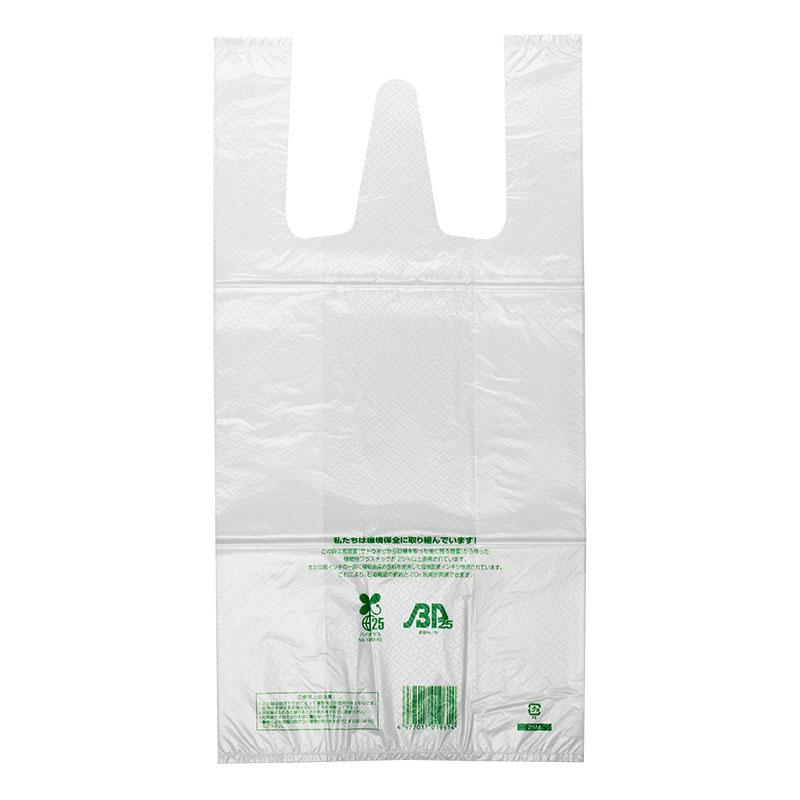 【無料配布可】レジ袋 ニューイージーバック バイオ25 Mサイズ 乳白 100枚