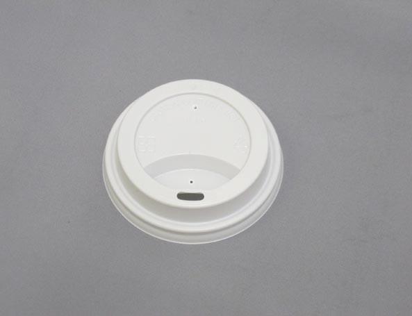 紙コップ蓋付 断熱紙コップ 二重断熱カップ 8オンス クラフト トラベラーリッド 白 100個セット