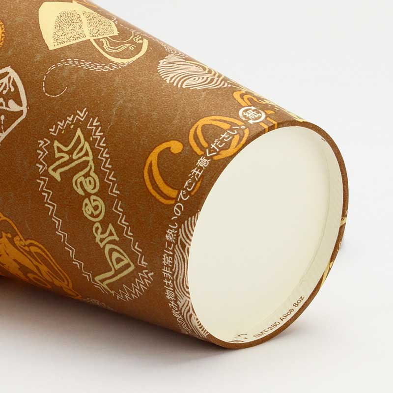 紙コップ 厚紙カップ トーカン SMT-280 8オンス アリス 50個