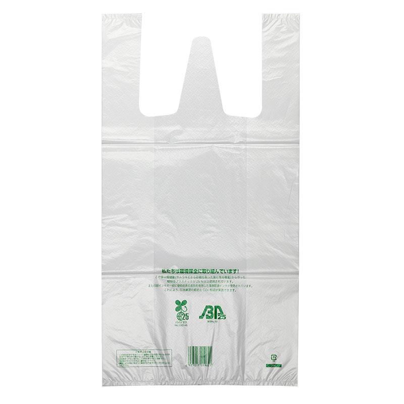 レジ袋 ニューイージーバック バイオ25 Lサイズ 乳白 1,000枚