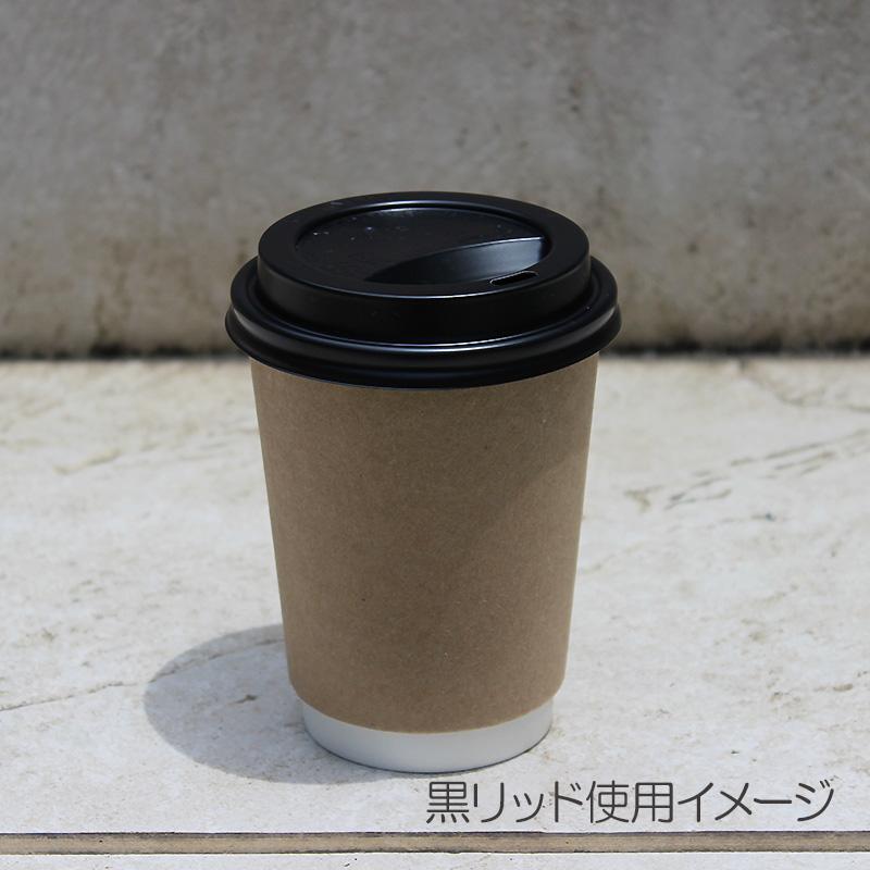 断熱紙コップ 12オンス クラフトペーパーカップ(DW) 25個