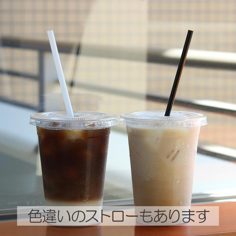 Cafeバイオマスストロー ストレート 6x210mm 白 紙袋 500本