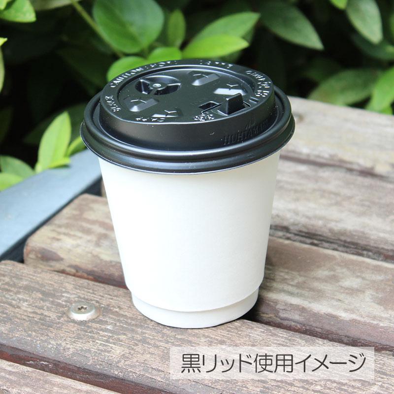 断熱紙コップ 8オンス 二重断熱 ダブルウォールカップ ユニ 白 40個