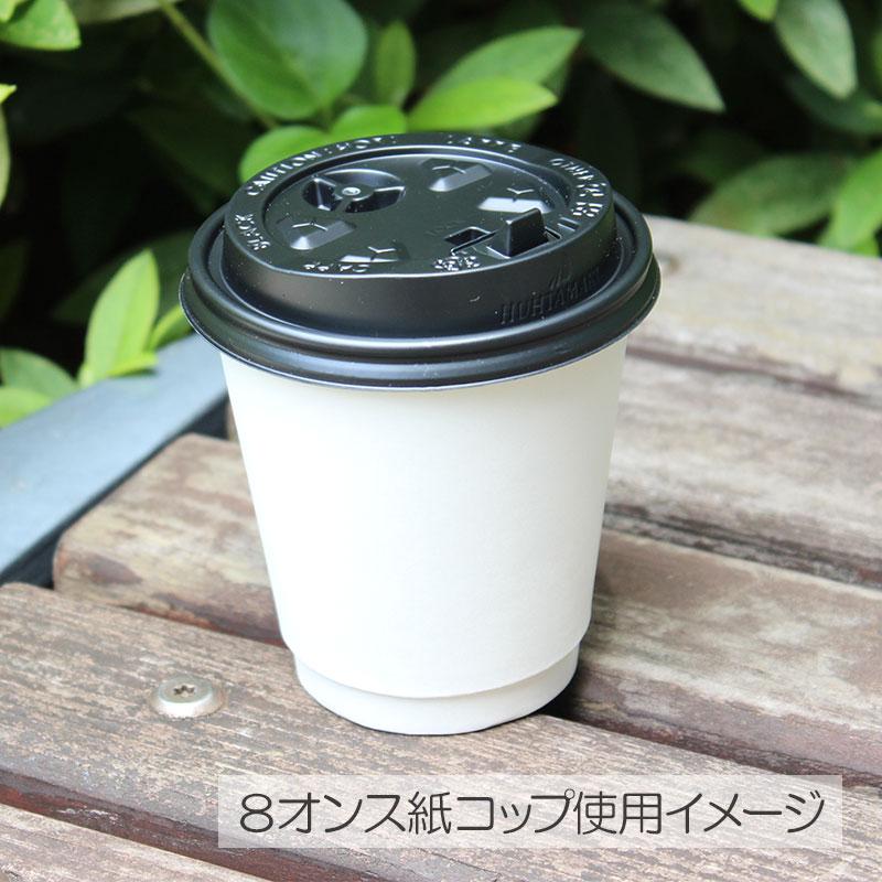紙コップ蓋 ダブルウォール ユニ専用 プラスリッド 8・12オンス 黒 100枚