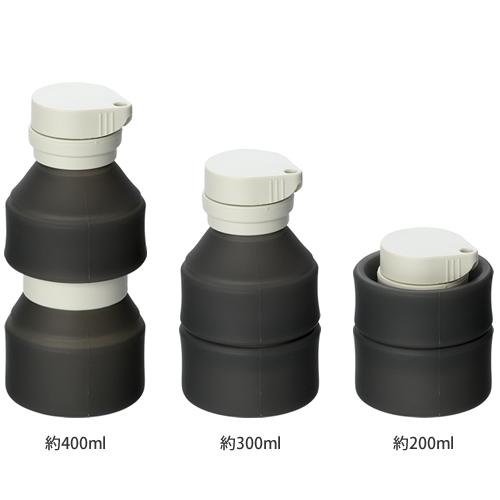 ウェイブシェイプ(折りたたみボトル)(黒)