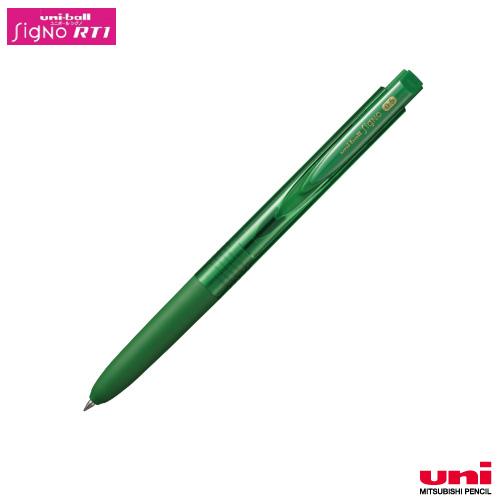 ユニボール シグノRT1 0.5mm(インク、ボディ同色タイプ)