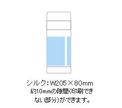 ステンレスサーモボトル(250ml)(黒)