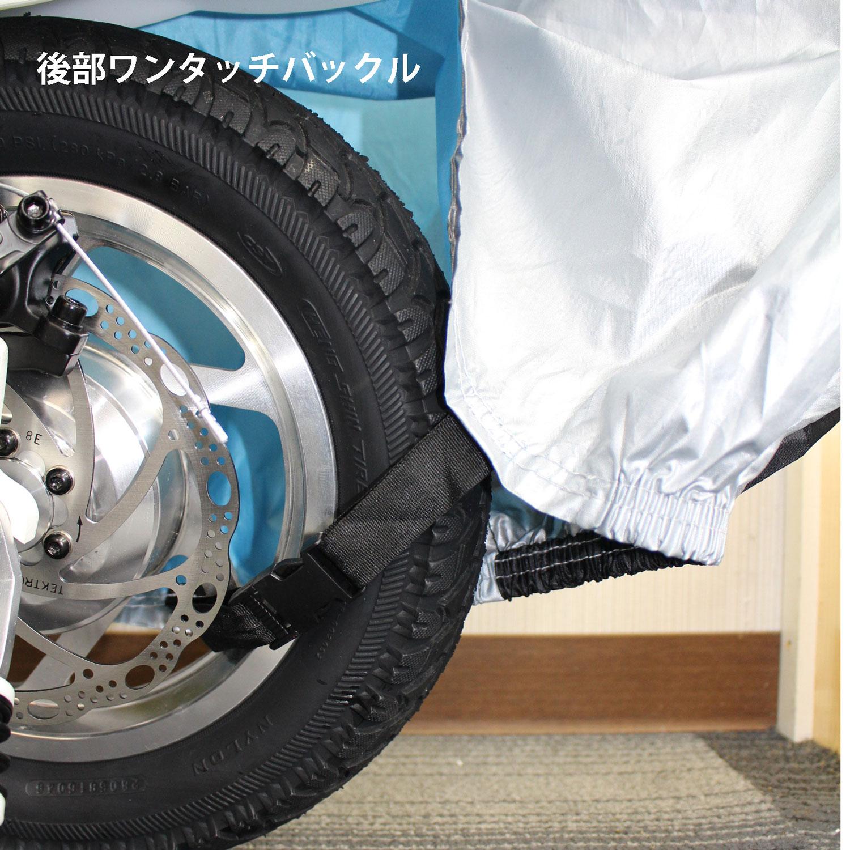 BLAZE SMART EV専用カバー
