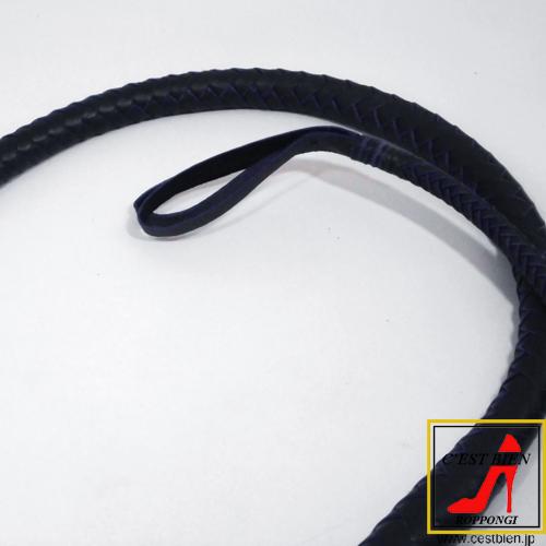 編込一本鞭 140cm(紺)