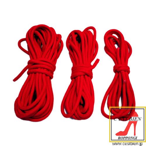 本格 SMロープ 15m(赤)