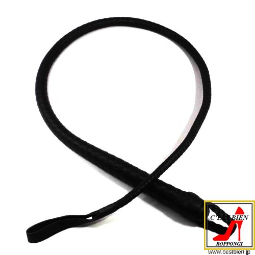 編込一本鞭 100cm(黒)