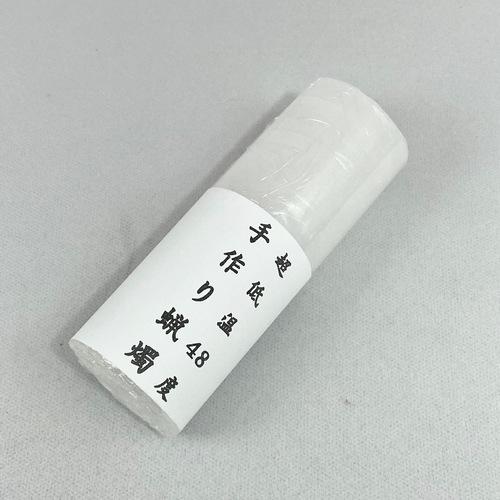 手作り蝋燭 超低温48度(クリア)