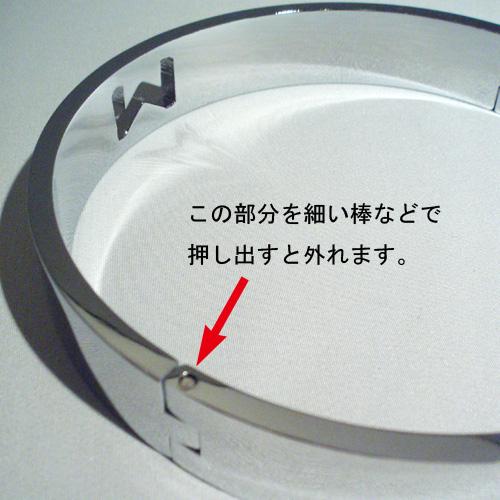 M抜きメタル首輪