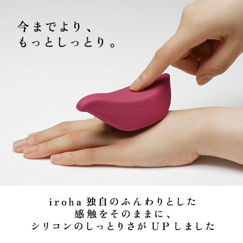 iroha+りんごとり