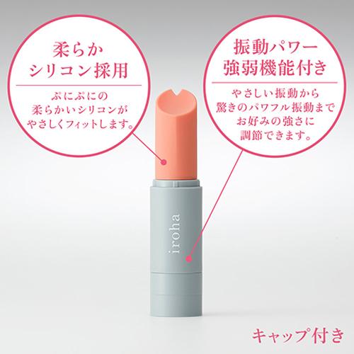 iroha stick(イロハスティック)