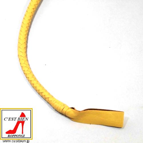 編込一本鞭 65cm(黄)