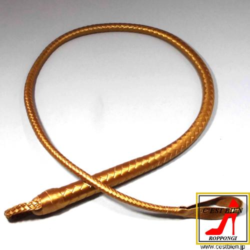 編込一本鞭 100cm(シャンパンゴールド)