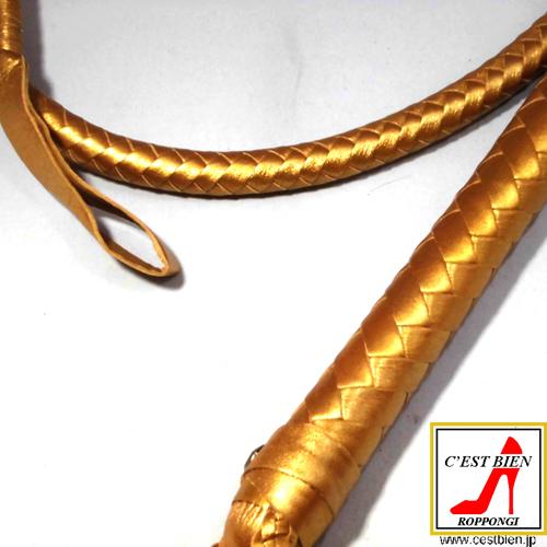 編込一本鞭 140cm(ゴールド)
