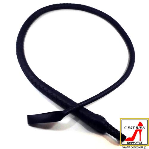 編込一本鞭 100cm(紺)